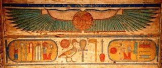 rokiski basado en mitología de Egipto